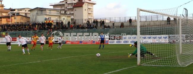 Coppa Italia Dilettanti, 1^ giornata: gare in programma e arbitri