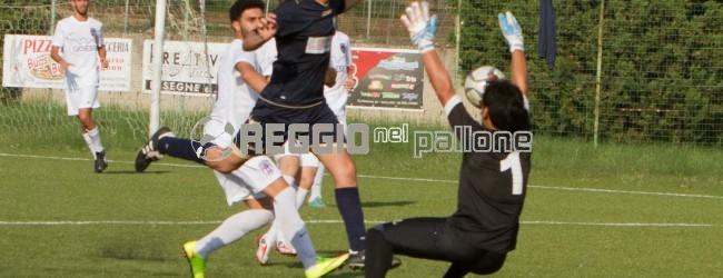 Coppa Calabria, domenica i sedicesimi: derby reggino tra Archi e Ravagnese