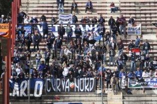 La prossima Lega Pro perde già una squadra, il fallimento del Latina ora è ufficiale