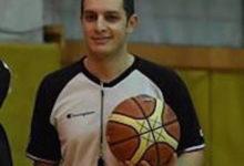 Fip Calabria, l'arbitro Praticò convocato per le finali under 18 femminili