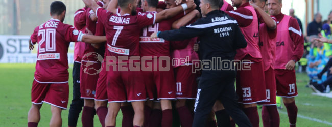 Serie B, Reggina sempre favorita per i bookmakers: amaranto a quota 2,00