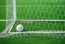 San Luca, confermata la positività di dieci calciatori