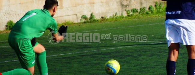 Coppa Italia Primavera, Reggina eliminata dalla Lazio